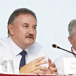 Международный форум по промышленной безопасности